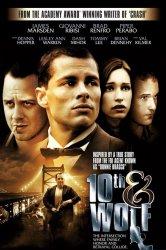 Смотреть Пересечение 10-й и Вульф онлайн в HD качестве
