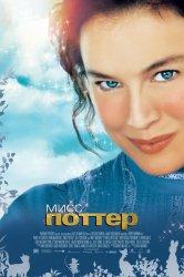 Смотреть Мисс Поттер онлайн в HD качестве
