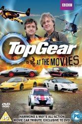 Смотреть Топ Гир в Кино онлайн в HD качестве