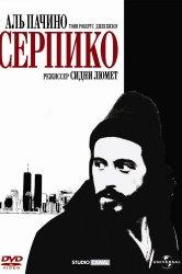 Смотреть Серпико онлайн в HD качестве