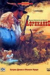 Смотреть Африканец онлайн в HD качестве