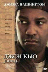 Смотреть Джон Кью онлайн в HD качестве 720p