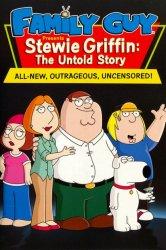 Смотреть Стьюи Гриффин: Нерассказанная история онлайн в HD качестве
