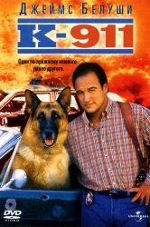 Смотреть К-911 онлайн в HD качестве