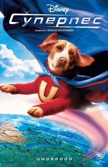 Смотреть Суперпес онлайн в HD качестве 720p