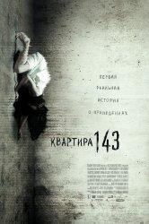 Смотреть Квартира 143 онлайн в HD качестве