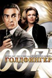 рояль онлайн в качестве фильм смотреть 007 hd казино