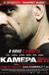 Смотреть Камера 211 онлайн в HD качестве