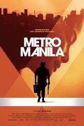 Смотреть Метрополис Манила онлайн в HD качестве 720p