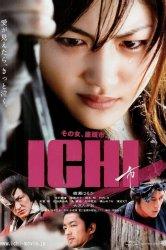Смотреть Ичи онлайн в HD качестве