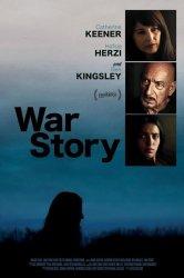 Смотреть Военная история онлайн в HD качестве