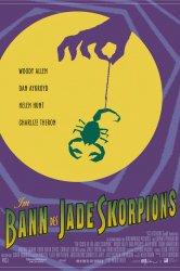 Смотреть Проклятие нефритового скорпиона онлайн в HD качестве