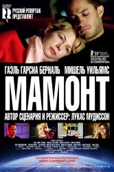 Смотреть Мамонт онлайн в HD качестве