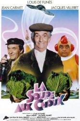 Смотреть Суп из капусты / Суп с капустой онлайн в HD качестве