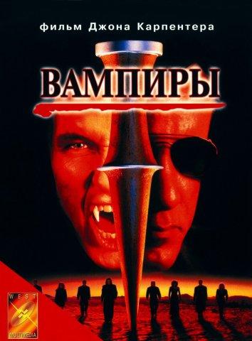 Смотреть Вампиры онлайн в HD качестве 720p