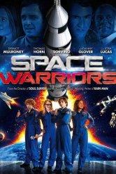 Смотреть Космические воины онлайн в HD качестве
