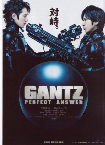 Смотреть Ганц: Идеальный ответ онлайн в HD качестве 720p