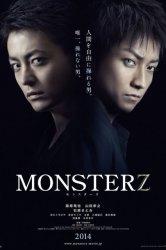 Смотреть Монстр онлайн в HD качестве