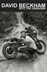 Смотреть Дэвид Бекхэм: Путешествие в неизведанное онлайн в HD качестве