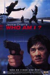 Смотреть Кто я? онлайн в HD качестве
