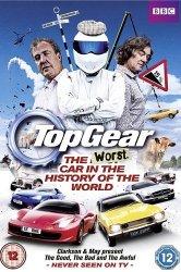 Смотреть Топ Гир: Худший автомобиль во всемирной истории онлайн в HD качестве