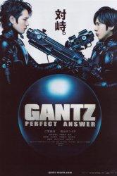 Смотреть Ганц: Идеальный ответ онлайн в HD качестве