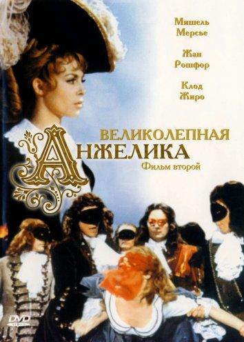 Смотреть Великолепная Анжелика онлайн в HD качестве 720p