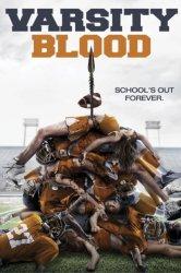 Смотреть Университетская кровь онлайн в HD качестве