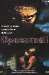 Смотреть Франкенштейн онлайн в HD качестве