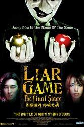 Смотреть Игра лжецов: Последний раунд онлайн в HD качестве
