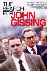 Смотреть В поисках Джона Гиссинга онлайн в HD качестве