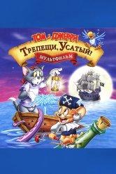 Смотреть Том и Джерри: Трепещи, Усатый! онлайн в HD качестве
