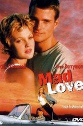Смотреть Дикая любовь онлайн в HD качестве