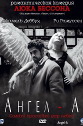 Смотреть Ангел-А онлайн в HD качестве 720p
