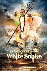 Смотреть Чародей и Белая змея онлайн в HD качестве