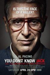 Смотреть Вы не знаете Джека онлайн в HD качестве