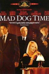 Смотреть Время бешеных псов онлайн в HD качестве