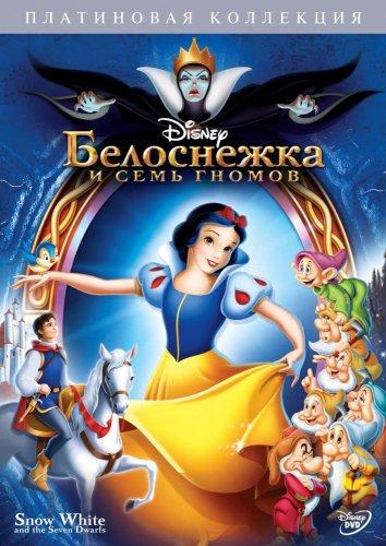 Смотреть Белоснежка и семь гномов онлайн в HD качестве 720p