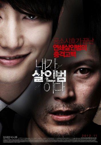 Смотреть Признание убийцы онлайн в HD качестве 720p