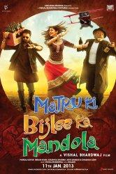Смотреть Матру, Биджли и Мандола онлайн в HD качестве 720p