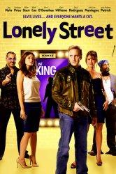 Смотреть Одинокая улица онлайн в HD качестве