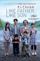 Смотреть Сын в отца онлайн в HD качестве 720p