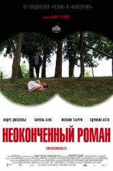 Смотреть Неоконченный роман онлайн в HD качестве