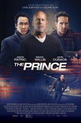 Смотреть Принц онлайн в HD качестве
