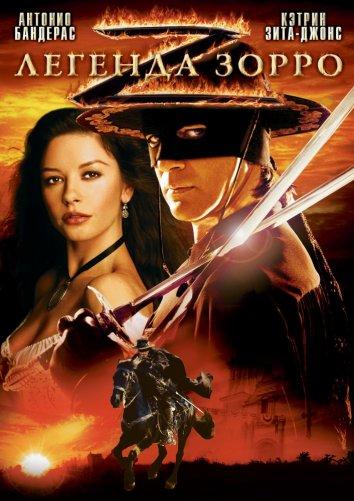 Смотреть Легенда Зорро онлайн в HD качестве 720p
