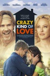 Смотреть Сумасшедший вид любви онлайн в HD качестве