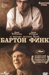 Смотреть Бартон Финк онлайн в HD качестве 720p