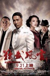 Смотреть Кулак легенды: Возвращение Чен Жена онлайн в HD качестве 720p