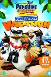 Смотреть Пингвины Мадагаскара: Операция Отпуск онлайн в HD качестве