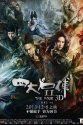 Смотреть Четверо 2 онлайн в HD качестве